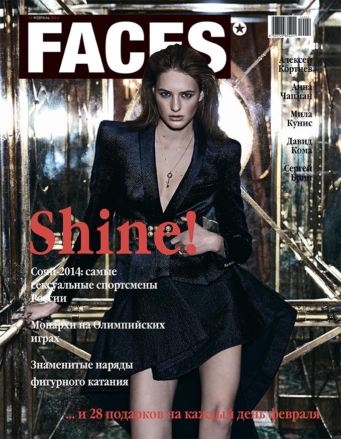 FACES Russia февраль '14